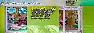 foto-fachada-mee_islas-canarias-b32742960ad62e84a00096581a3283cf1e78be9d